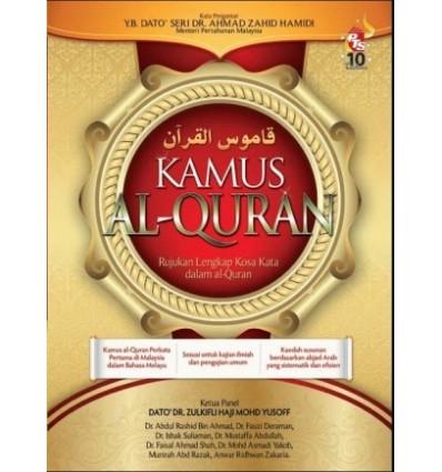 Kamus Al-Quran