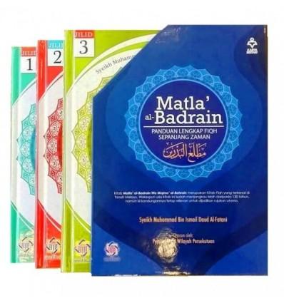 Matla' Al-Badrain : Panduan Lengkap Fiqh Sepanjang Zaman (Jilid 1, 2 & 3)