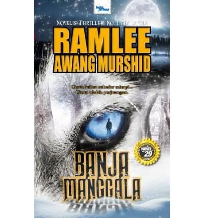 Banja Manggala
